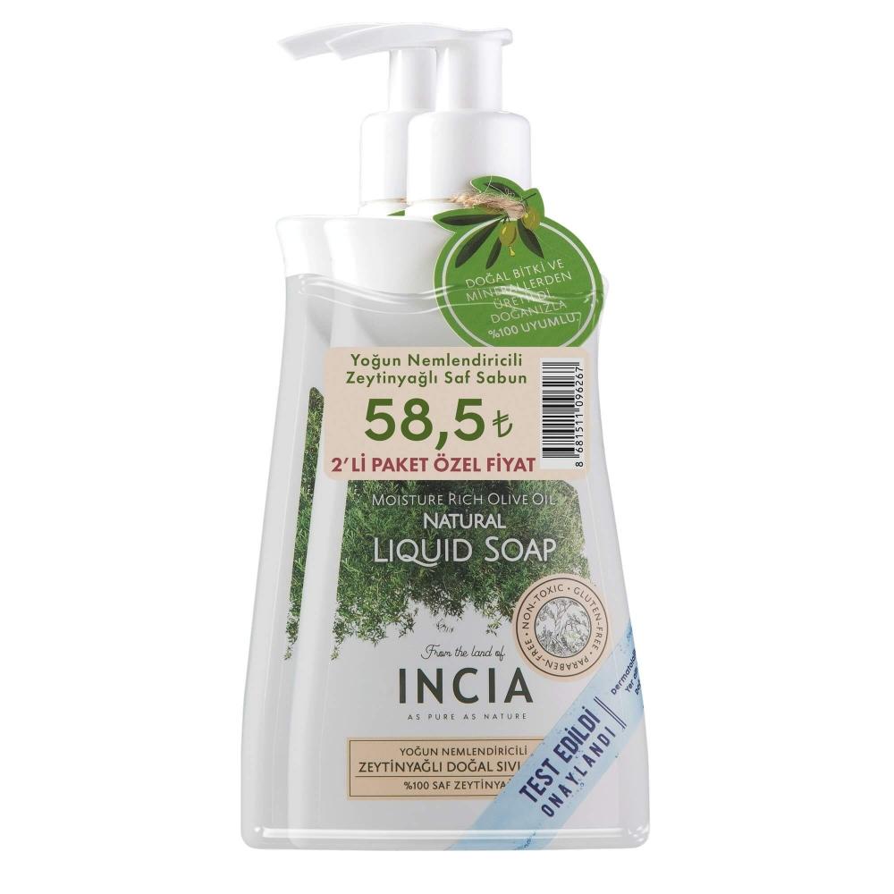Yoğun Nemlendiricili Doğal Sıvı Sabun 2 X 250 ml
